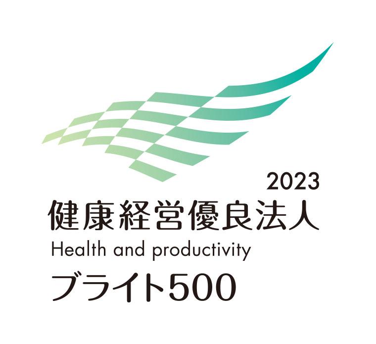 健康経営優良法人と健康優良企業